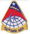 0716 BOMBARDMENT SQUADRON.jpg