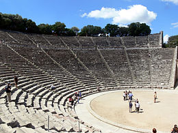 Panoramic view of the theatre at Epidaurus