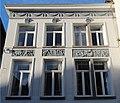 0 Mons - Rue de la Chaussée, 46 - Façade (1).JPG