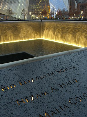 Nezam Hafiz - Hafiz's name is located on Panel N-6 of the National September 11 Memorial's North Pool.