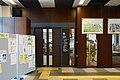160730 Naka-Karuizawa Station Karuizawa Nagano pref Japan10n.jpg