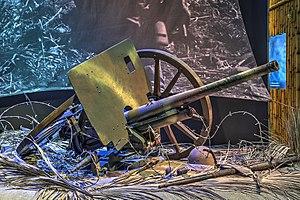 Type 94 37 mm anti-tank gun - Image: 16 26 083 WWII museum