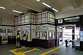 170824 Nikko Station Japan07s3.jpg