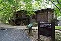 170825 Italian Embassy Villa Memorial Park01s5.jpg