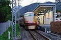 170825 Tobu World Square Station Nikko Japan06n.jpg