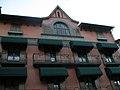 172 L'Hotel de Camprodon, antic Hotel Rigat.jpg