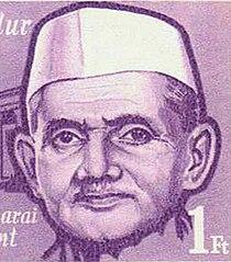 1736 Lal Bahadur Shastri cropped.jpg