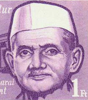 Minister of External Affairs (India) - Image: 1736 Lal Bahadur Shastri cropped