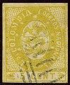 1865 5c EU de Colombia mute Yv29 Mi28.jpg