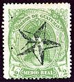 1878 Guatemala 0,5R Black star Yv11.jpg