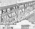 1884 opium houses Langfang li Shanghai Dianshizhai huabao.jpg