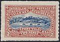 1897 Australasian New Hebrides Company 2d stamp.jpg
