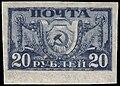 1921 CPA 6.jpg