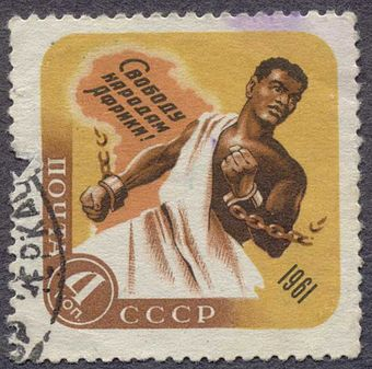 1961 Soviet postage stamp demanding freedom for African nations 1961 CPA 2566 (1).jpg