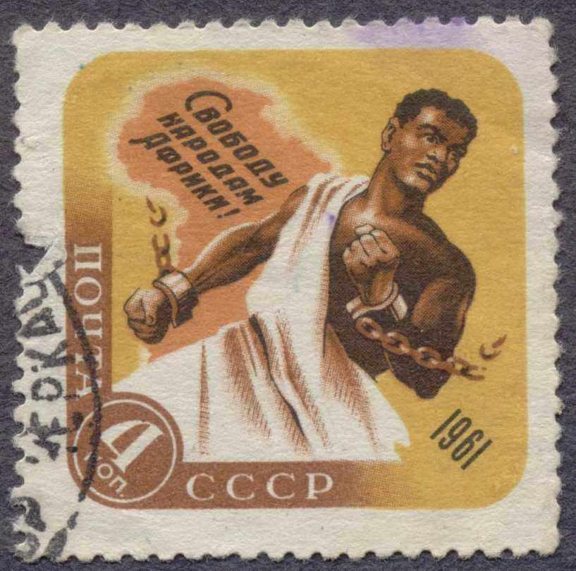 1961 CPA 2566 (1)