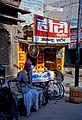 1996 -217-17 Jaisalmer (2234178820).jpg