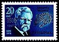 1997. Stamp of Belarus 0222.jpg