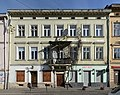19 Valova Street, Lviv (09).jpg