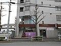 1 Chome Koyasumachi, Hachiōji-shi, Tōkyō-to 192-0904, Japan - panoramio (9).jpg