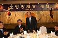 2004년 6월 서울특별시 종로구 정부종합청사 초대 권욱 소방방재청장 취임식 DSC 0111.JPG