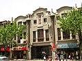 2005年淮海中路 老建筑-尚贤坊 - panoramio.jpg
