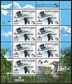 2009. Stamp of Belarus 06-2009-03-11-list.jpg