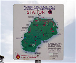 20090517 map sign Angistri island Greece.jpg