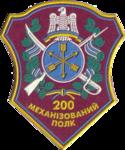 200 МП.png