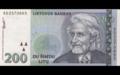 200 LTL banknote.png