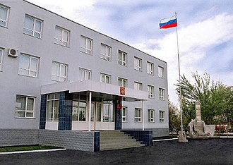 Russian 201st Military Base - The headquarters of the base.