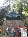2010. Донецк. Карнавал на день города 012.jpg