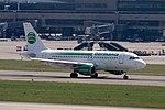 2015-08-12 Planespotting-ZRH 6221.jpg