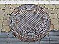 2017-09-19 (115) Manhole cover at Bahnhof Ybbs an der Donau.jpg