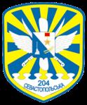 204-а бригада тактичної авіації.png