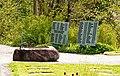210504 friedhof brunnen.jpg