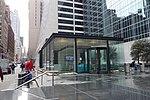 43rd St 6th Av td 07 - International Center of Photography.jpg