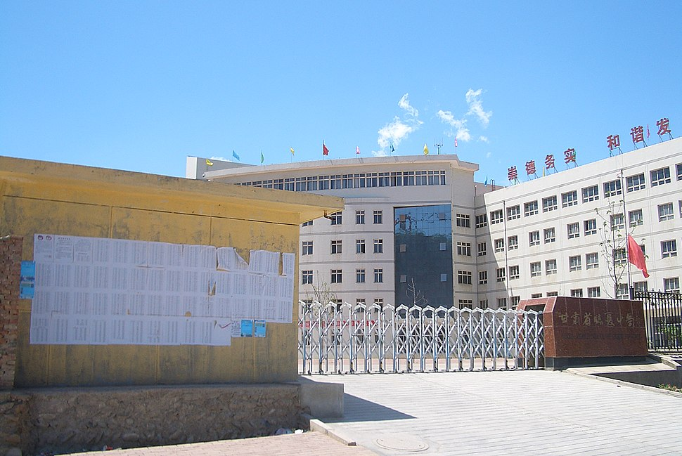 5878-Linxia-High-School-admission-results-posted-outside-the-gate