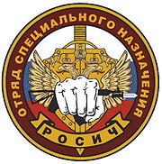 Страна россия россия создана 18 08 1992