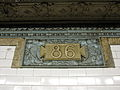 86th Street IRT Broadway 1.JPG