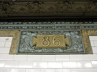 86th Street (IRT Broadway–Seventh Avenue Line) - Image: 86th Street IRT Broadway 1