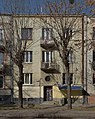 98a Chuprynky Street, Lviv (01).jpg