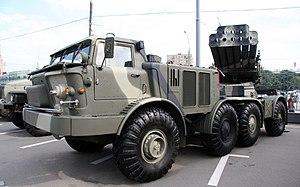 BM-27 Uragan - Image: 9K57 Uragan 2