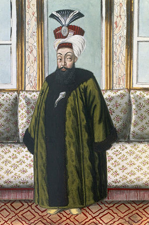 Nakşidil Sultan - The husband of Nakş-î Dil Sultân, Caliph of Islam, Ghazi Sultan Abdul Hamid I, Abd Al-Ḥamīd-i evvel I, عبد الحميد اول, Khan in his royal robes.