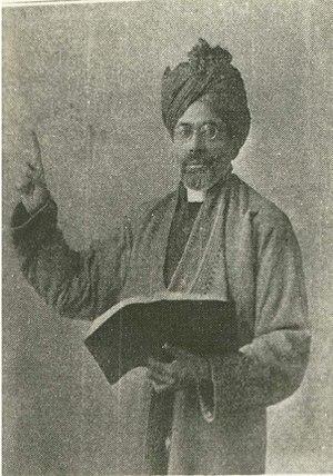 Abdul Rahim Nayyar - Image: Abdur Rahim Nayyar