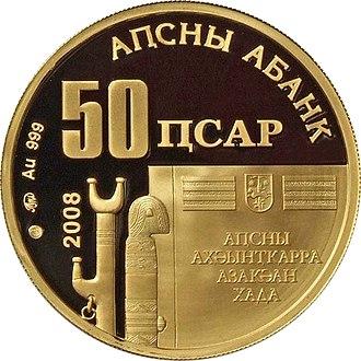 Abkhazian apsar - Image: Abkhazia 50 apsar Au 2008 Ardzinba a