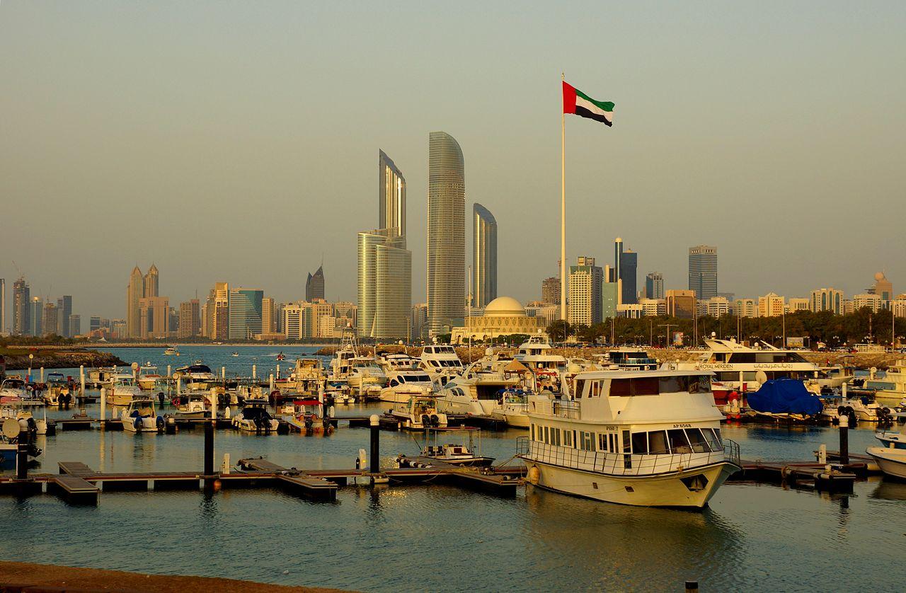 Ficheiro Abu Dhabi Skyline From Breakwaters Wikip Dia A Enciclop Dia Livre
