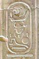 Abydos KL 18-09 n74.jpg