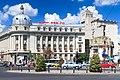 Academia de Studii Economice.jpg