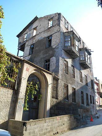 Adana American College for Girls - Image: Adana American High School for Girls 2