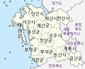 Administrative Division of Chungcheongnam-do names of Si, Gun(Korean).png